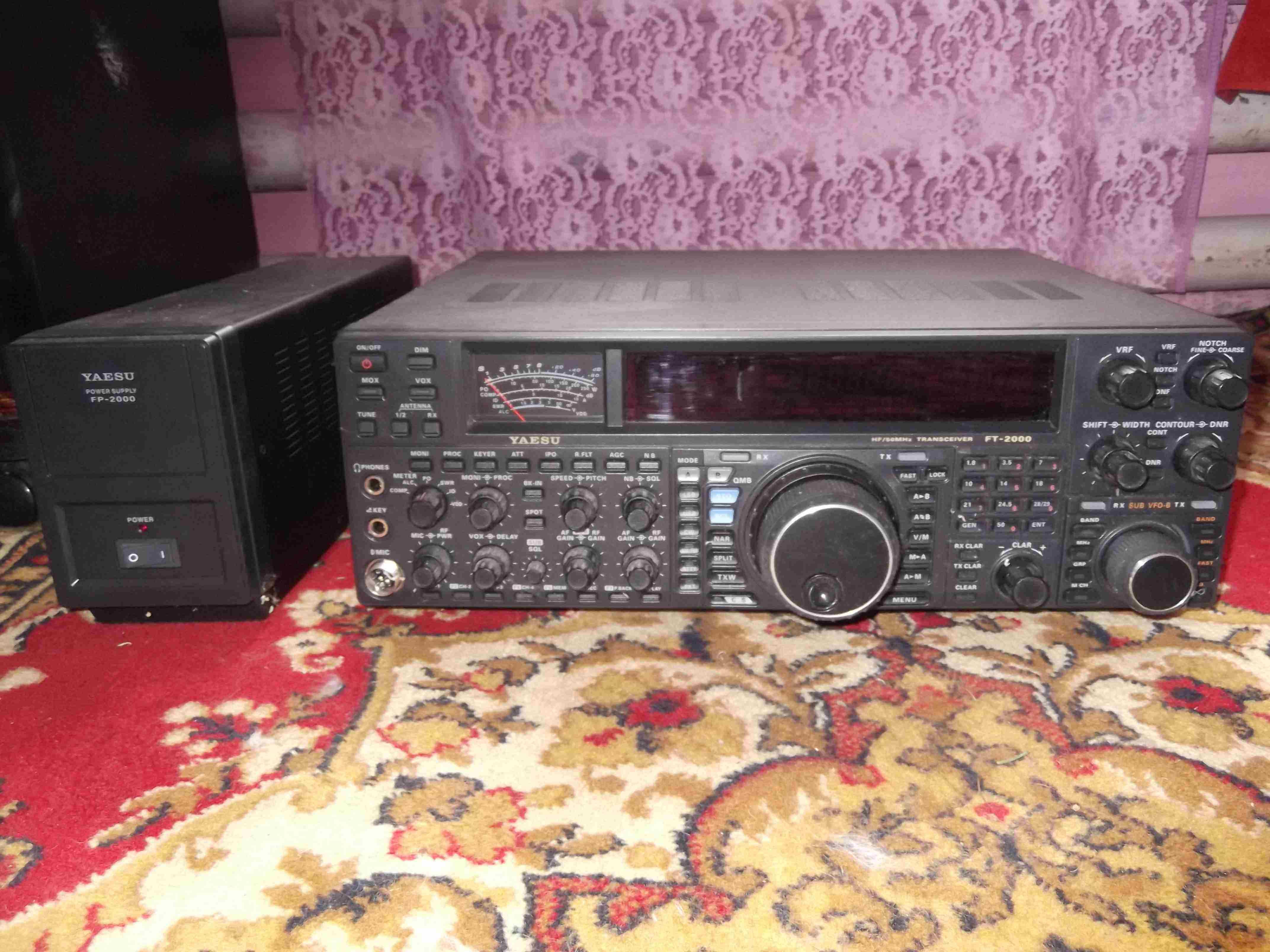 Радиостанции icom - Купить КВ ... - qrz.ru