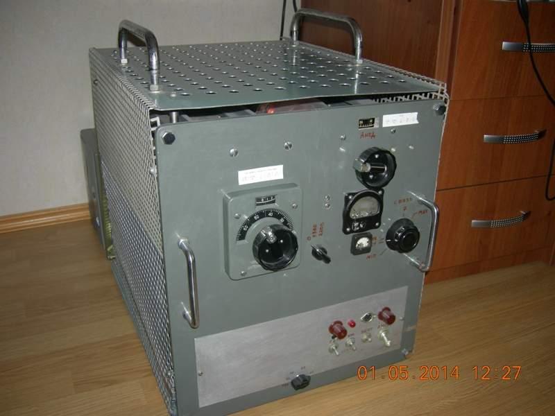 ГУ-81